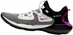 Bežecké topánky Nike Running Flex 2019 aq7483-004 Veľkosť 44,5 EU