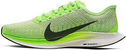 Bežecké topánky Nike ZOOM PEGASUS TURBO 2 at2863-300 Veľkosť 47,5 EU