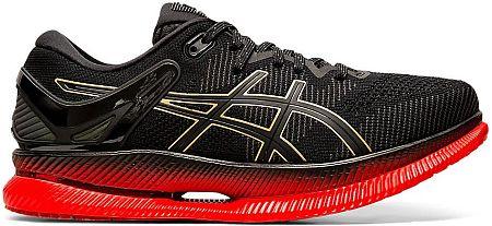 Bežecké topánky Asics MetaRide 1012a130-001 Veľkosť 39,5 EU